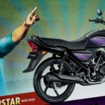 Dream Neo Launched in India, an 110cc Gift from Honda for India