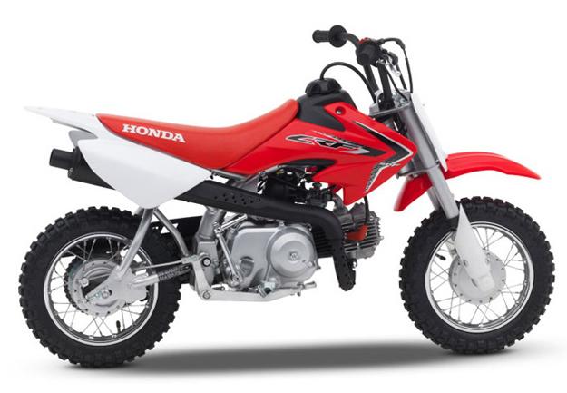 Dirt Bikes 50cc Honda Dirt Bikes cc h