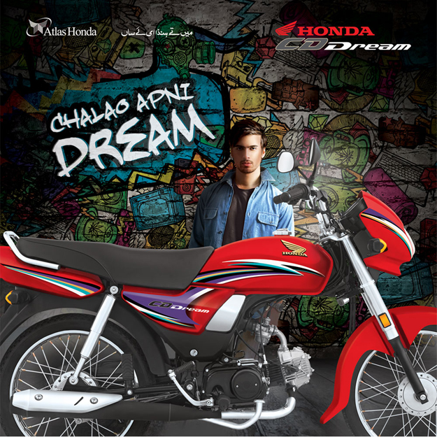 new honda dream 2014