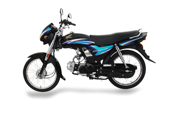 honda dream cd 70