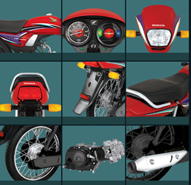 honda dream 2014