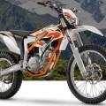 KTM 2017 Freeride 350