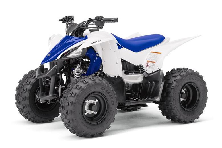 2017 Yamaha YFZ50 Sport ATV