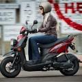 Yamaha 2017 Zuma 50 Scooter
