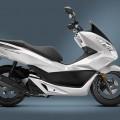 2017 Honda PCX150 Scooter