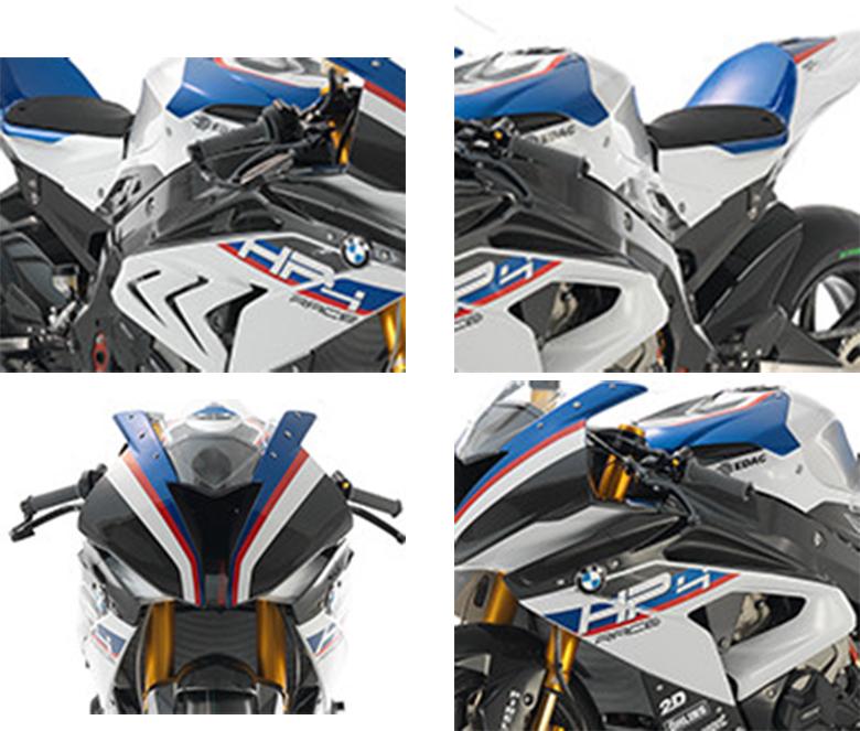 2017 HP4 Race BMW SuperSport Bike Specs