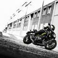 2017 Z900 ABS Z Kawasaki Naked Motorcycle