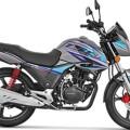 Honda 2017 CB 150F Urban Sports Bike