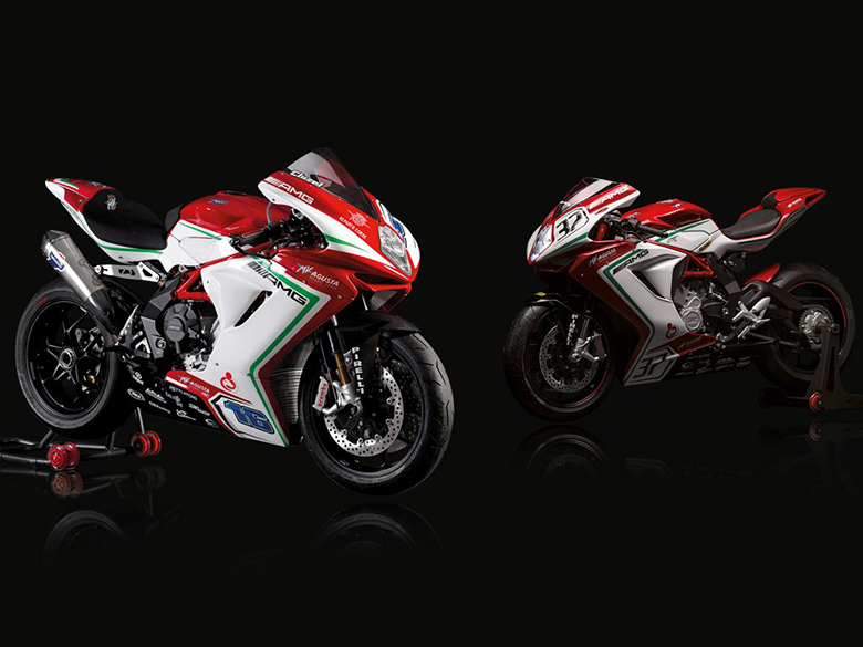 2017 F3 675 RC MV Agusta Sports Motorcycle