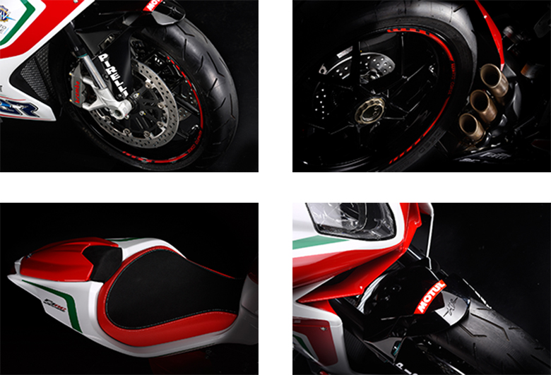 2017 F3 675 RC MV Agusta Sports Motorcycle Specs