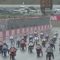 Motul Grand Prix of Japan Moto3 Race 2017