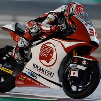 Grand Prix of Qatar Moto3 2018 Race Results