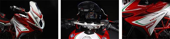 MV Agusta 2018 Turismo Veloce RC Touring Bike Specs