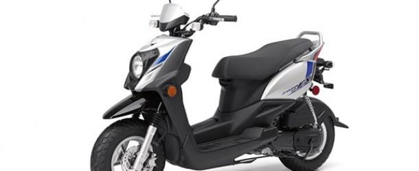 2018 Yamaha Zuma 50FX Scooter