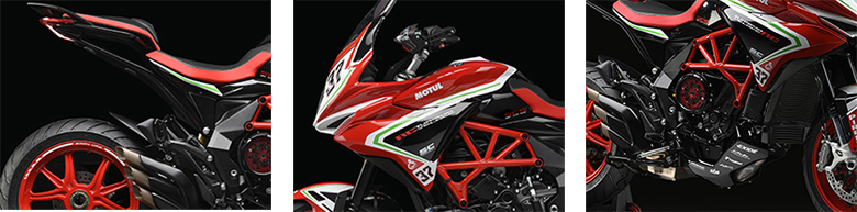 MV Agusta 2018 Turismo Veloce RC SCS Touring Bike Specs