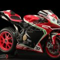 MV Agusta 2018 F4 RC Sports Bike