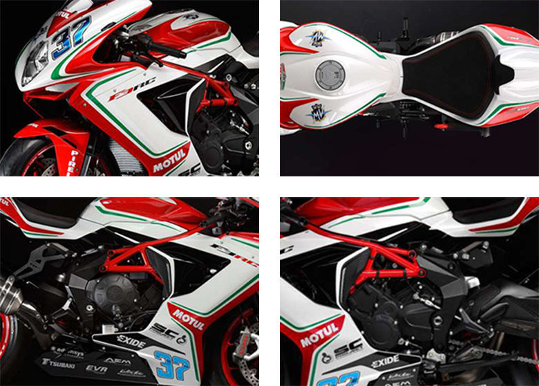 MV Agusta F3 800 RC 2018 Powerful Sports Bike Specs