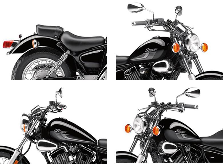 2018 Yamaha V Star 250 Sports Heritage Motorcycle Specs