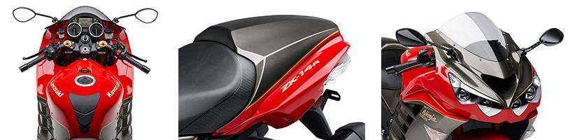 2015 Kawasaki ZX-14R Limited Edition