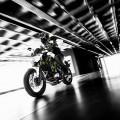 Z650 ABS Kawasaki 2017 Naked Sports Bike