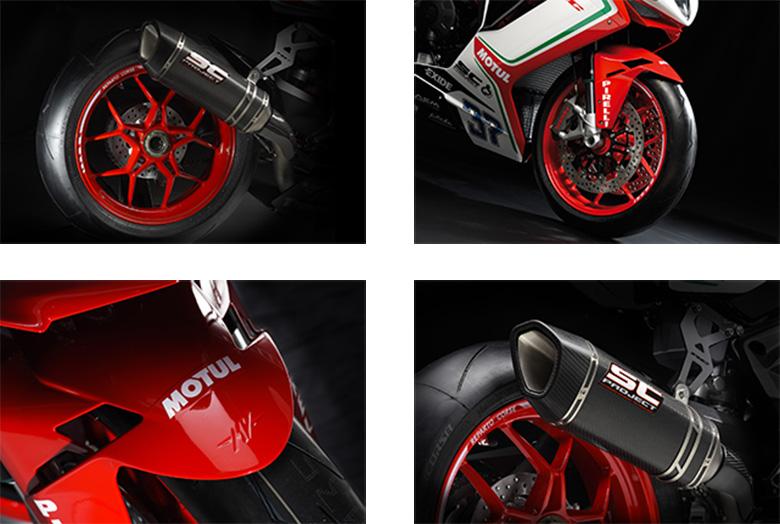 MV Agusta 2017 F3 800 RC Sports Motorcycle Specs