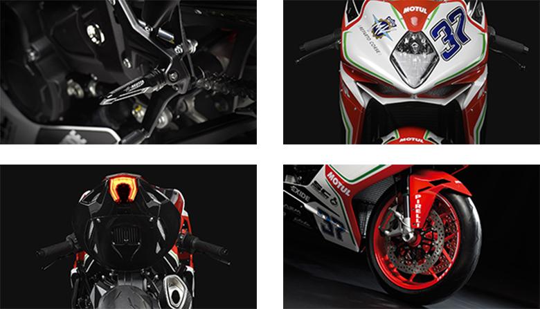 2018 F3 675 RC MV Agusta Heave Bike Specs