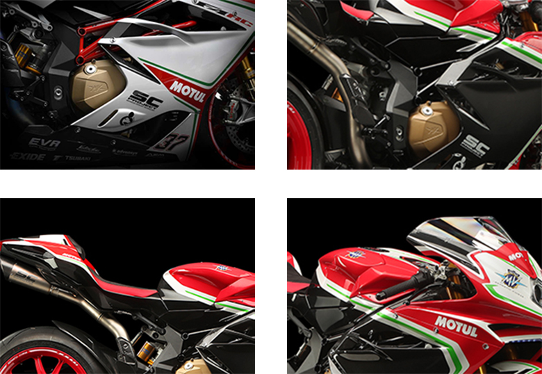 MV Agusta 2018 F4 RC Sports Bike Specs
