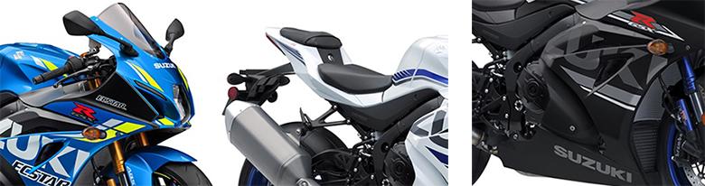 Suzuki 2018 GSX-R1000R Most Powerful Sports Bike Specs