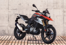 2019 BMW G 310 GS Adventure Bike