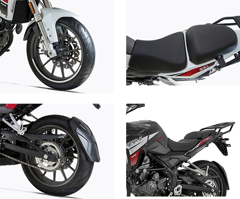 Benelli TRK 251 2019 Adventure Bike Specs