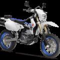 Suzuki 2019 DR-Z400SM Supermoto