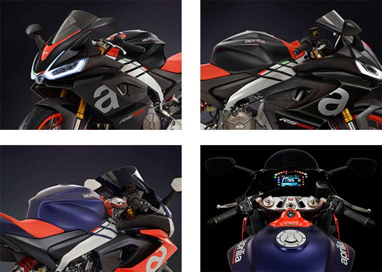 2020 Aprilia RS 660 Sports Motorcycle Specs