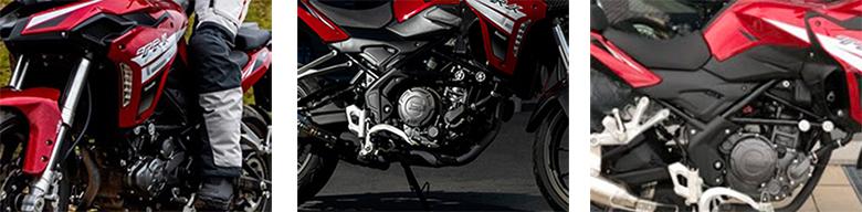 2020 Benelli TRK 251 Travel Bike Specs