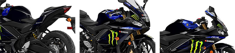 2020 YZF-R3 Monster Energy Yamaha MotoGP Edition Super Bike Specs