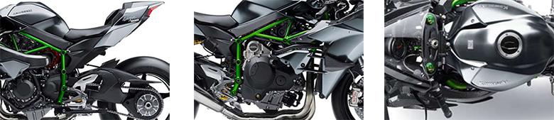 Ninja H2R 2018 Kawasaki Sports Bike Specs