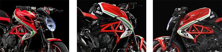 Dragster 800 RC 2019 MV Agusta Naked Bike Specs