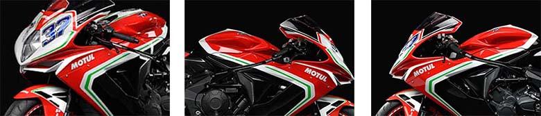 2019 MV Agusta F3 675 RC Sports Motorcycle Specs