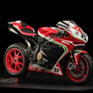 2019 MV Agusta F4 RC Powerful Heavy Bike Specs